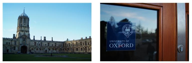 옥스퍼드 대학