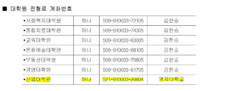 %25EC%259B%2590%25EC%2584%259C%25EC%25A0%2591%25EC%2588%2598%25EB%25B9%2584